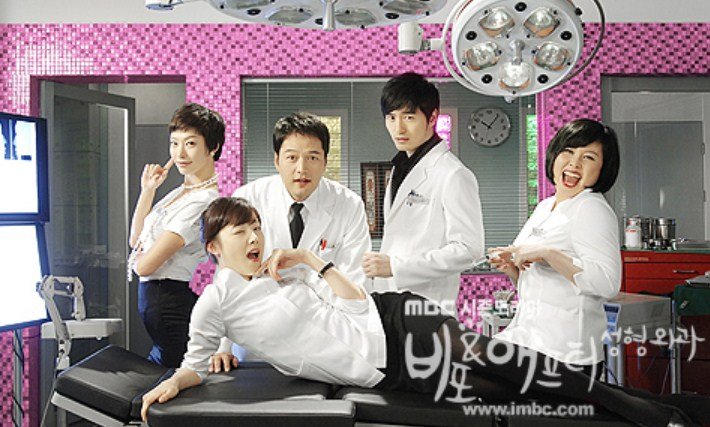 6-Drama-dan-Film-Bertema-Operasi-Plastik-yang-Bikin-Haru-Before-and-After-Plastic-Surgery-Clinic